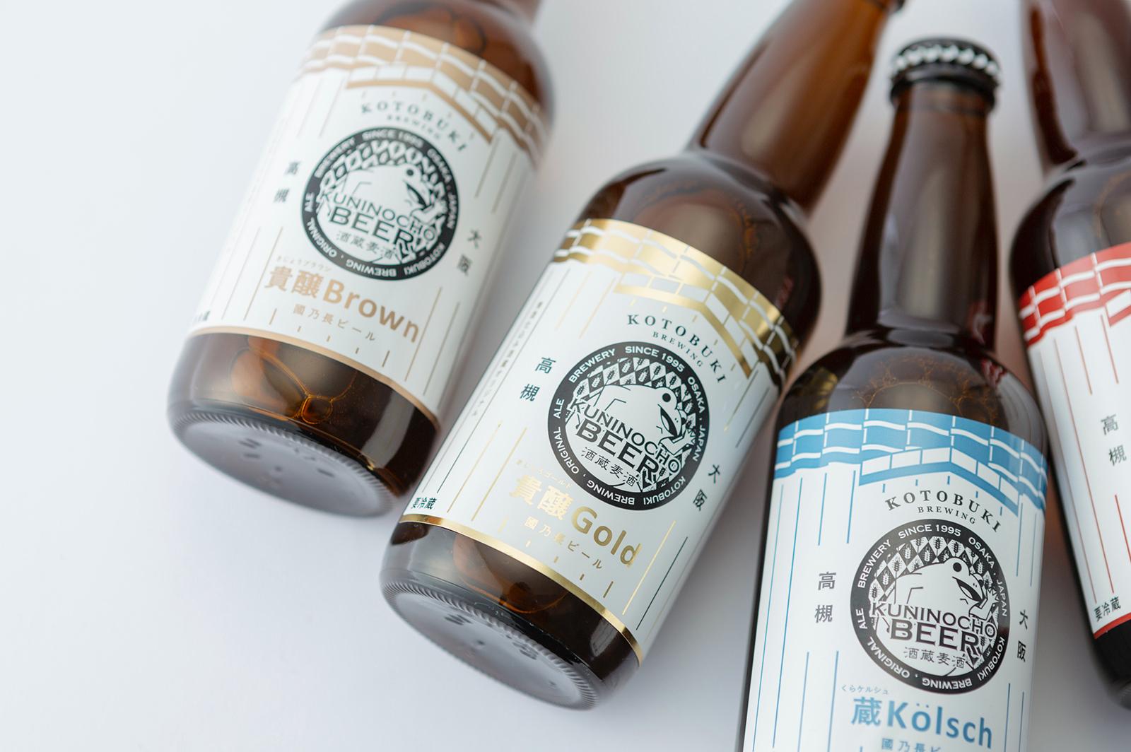 壽酒造ビール